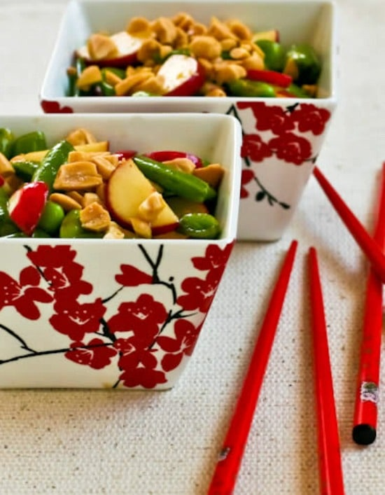 Asian Sugar Snap Pea Salad with Radishes and Edamame found on KalynsKitchen.com