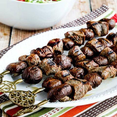 Steak and Mushroom Kabobs