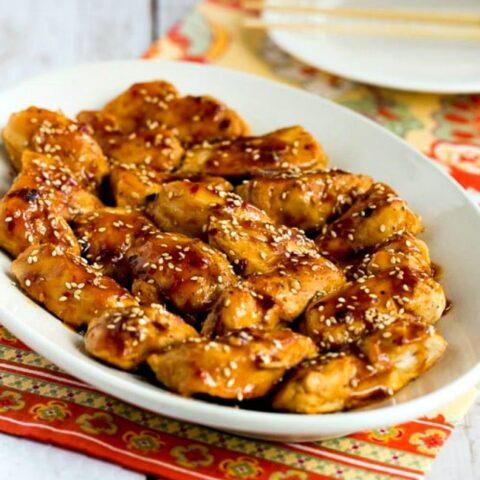 Spicy Asian Chicken Video Kalyn S Kitchen