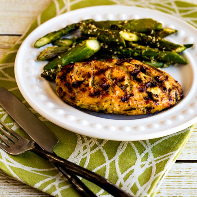 Rosemary Mustard Grilled Chicken thumbnail photo